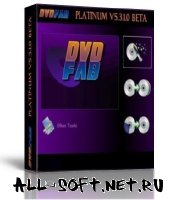 Скриншот к файлу: DVDFab Platinum v5.3.1.0 Beta
