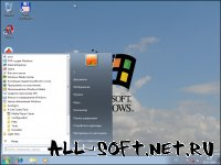 WINFULL Windows 7 02.07.2009a