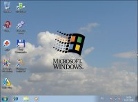 WINFULL Windows 7 27.07.2009b x86