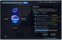 Advanced SystemCare Pro 3.3.1