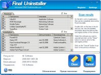 Скриншот к файлу: FinalUninstaller 2.1.5 Portable