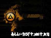 AIMP v3.00 Build 861 Beta 1 (01.04.2011)
