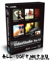 Скриншот к файлу: Corel<span style='background-color:yellow;'><font color='red'> Video</font></span>Studio Pro X3 13.6.2.42