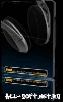 AoA Audio Extractor Platinum 2.2.9