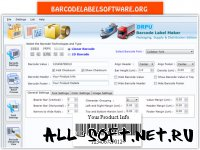 Packaging Barcode Software