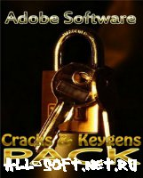 Скриншот к файлу: Adobe Software Cracks & Keygens Pack