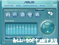 Скриншот к файлу: Realtek High Definition Audio Driver (R2.15)(2009)