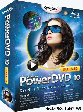 CyberLink PowerDVD Ultra 10.0.1601.51 RePack by MKN [EngRus]